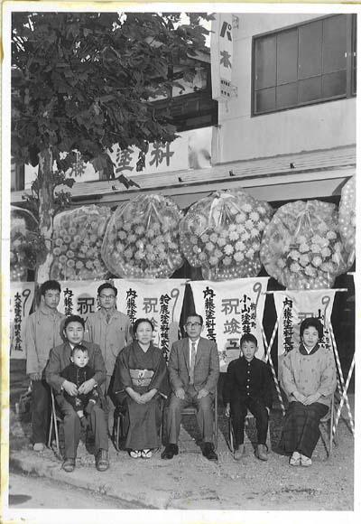 昭和32年3月1日 長岡支店開設